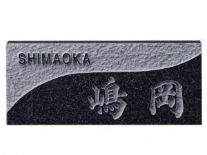 天然石(黒ミカゲ浮彫)
